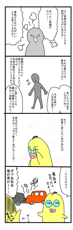 201205140817035e1.jpg