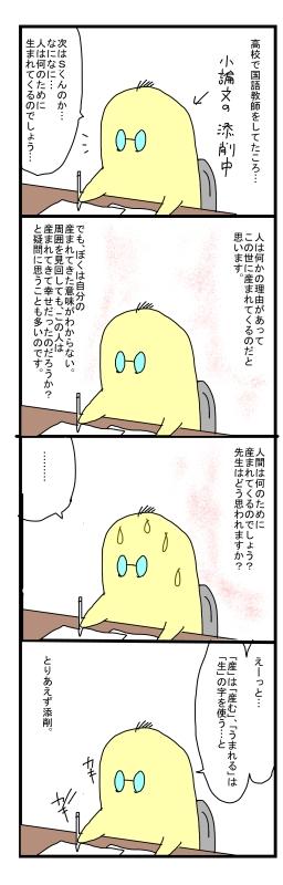 201206040946105d8.jpg