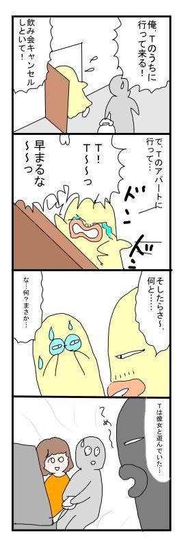 utu3.jpg