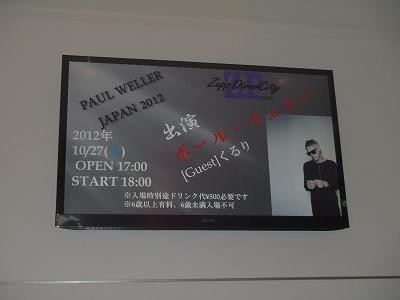 011_20121028121957.jpg