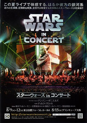 starwars_in_concert1_20120814170109.jpg