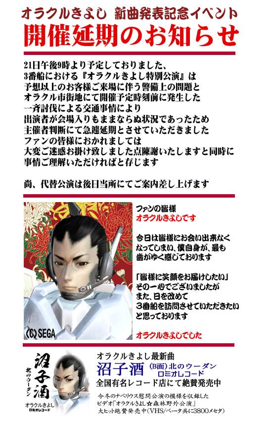 kiyosi2121.jpg