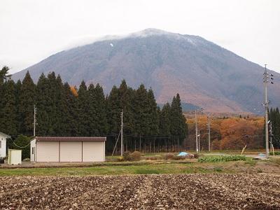 akinokurohime.jpg