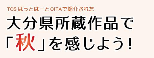 201410101548085e1.jpg