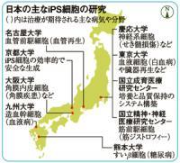 207news_4_.jpg