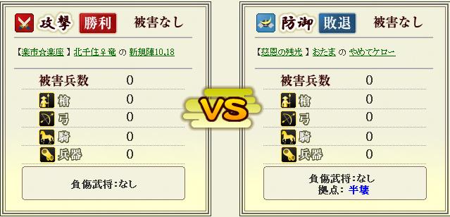 20121210210045109.jpg