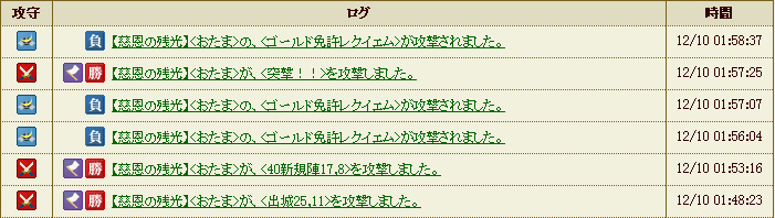 20121210210045e92.jpg