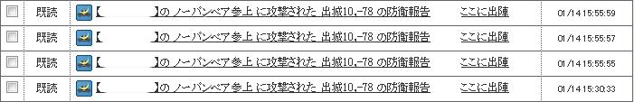 201301160222493d4.jpg