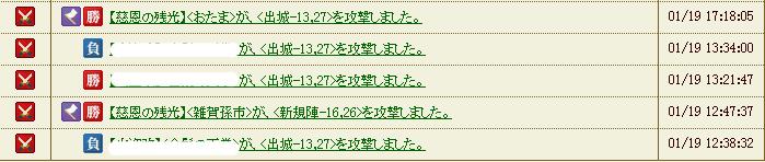 akisu2.jpg