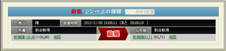 chokyori.jpg