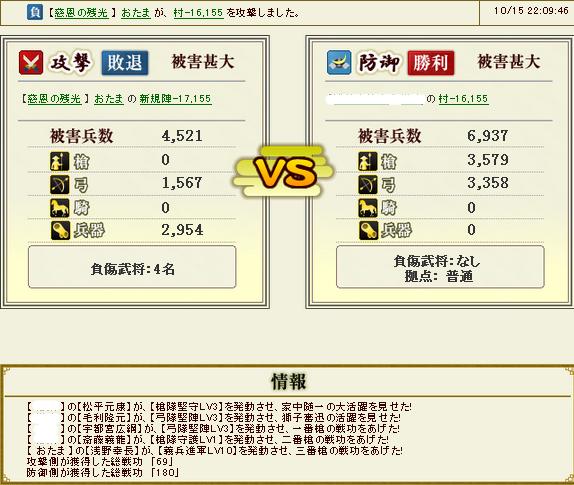 juryoku3.jpg