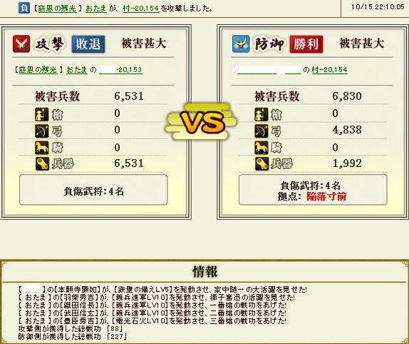 juryoku4.jpg