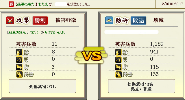 keishu2.jpg
