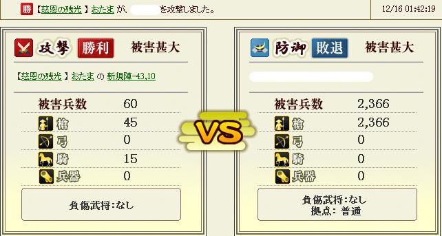 keishu3.jpg