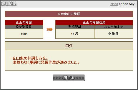 kinzan2.jpg