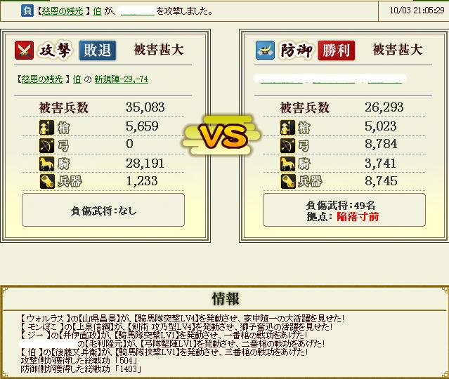 musashi5.jpg