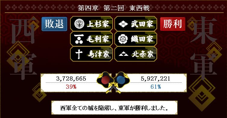 shusenhoukoku1.jpg
