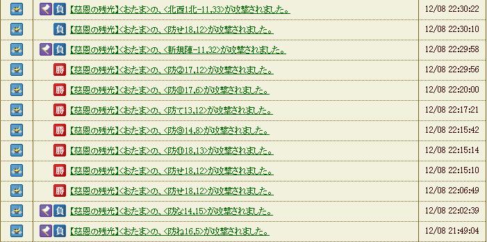 tekishu3.jpg
