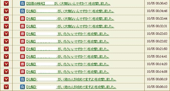 tyoukyori3.jpg