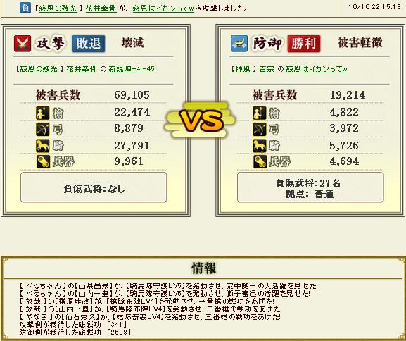 yoshimune10.jpg