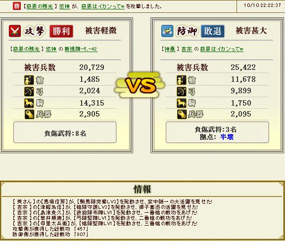 yoshimune13.jpg