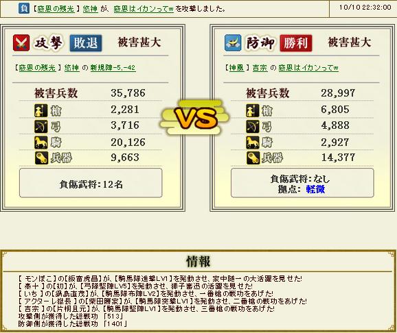 yoshimune15.jpg