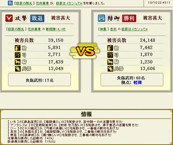 yoshimune16.jpg