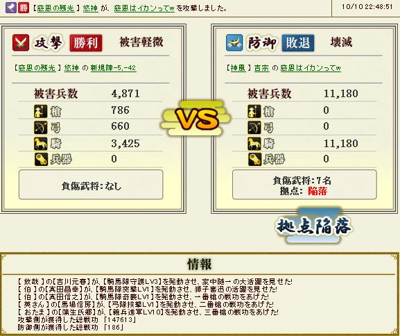 yoshimune18.jpg