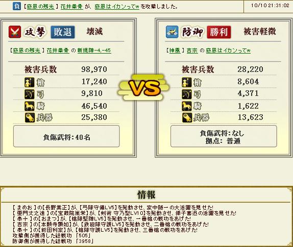 yoshimune2.jpg