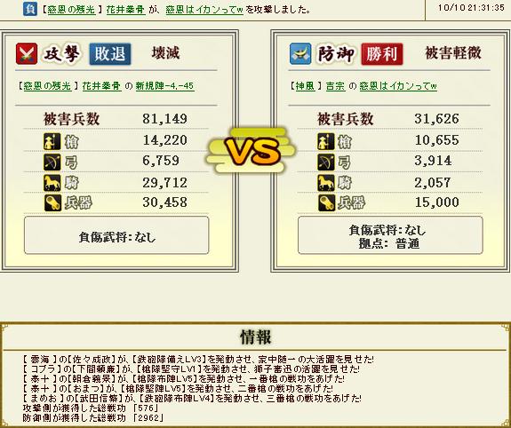 yoshimune4.jpg