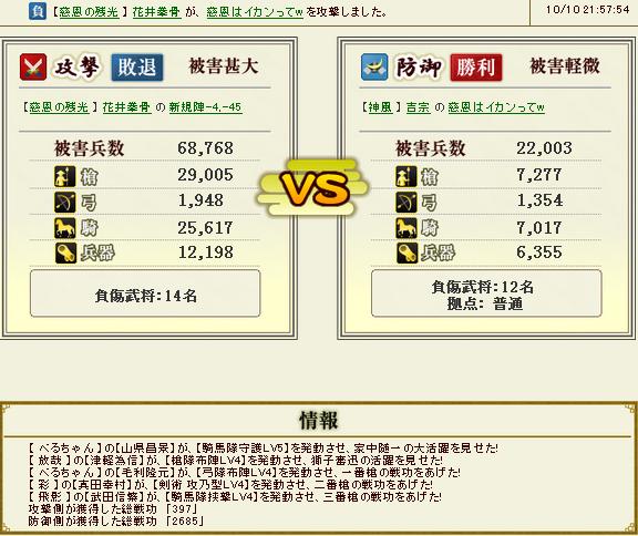yoshimune8.jpg