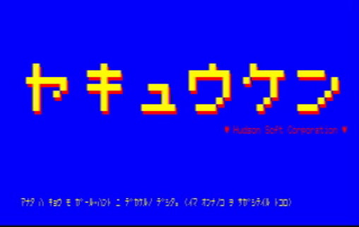 2013050121455484c.jpg