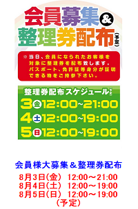 yasudayamato1.png
