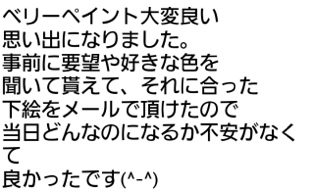 fc2blog_201402180939202c0.jpg