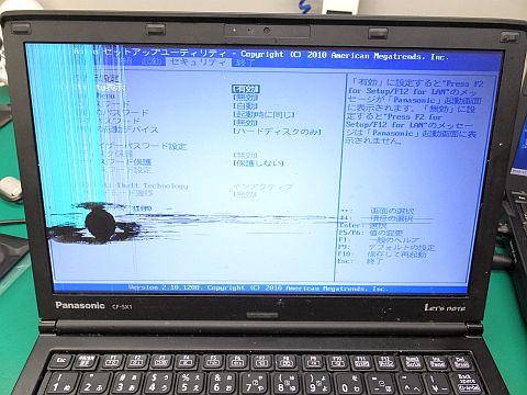 DSCF3076.jpg