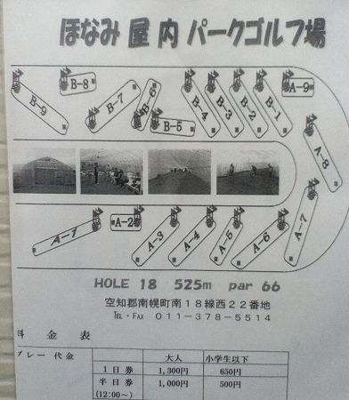 (ほなみPG) (2)