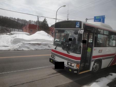 プログリーンインドアPG場 近辺を通るバス
