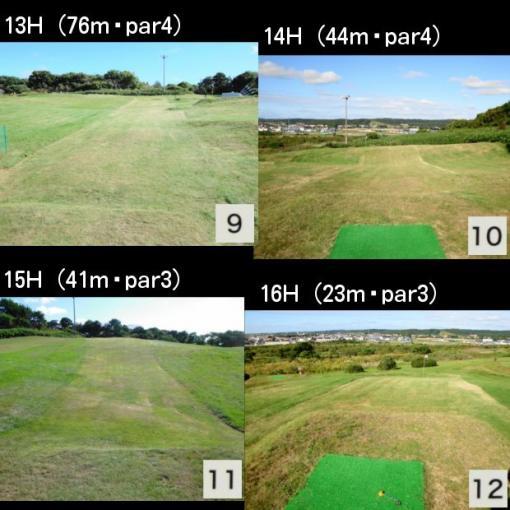 遠別パークゴルフ とんがり館コース (6)
