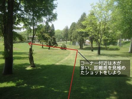 s-月形パークゴルフ (14)