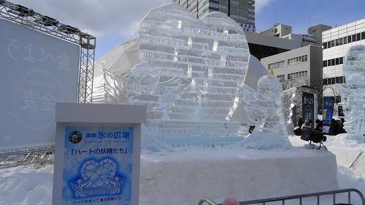 s-65th札幌雪祭り (9)