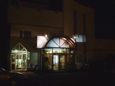 標茶町 標茶駅前 藤花温泉ホテル