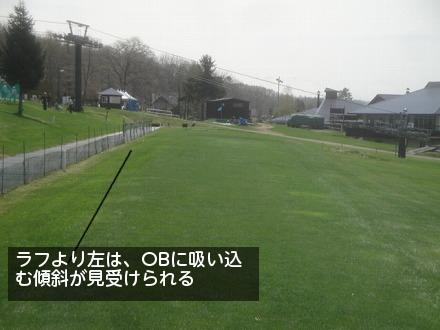 s-e-9.jpg