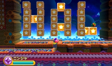 KirbyTDX1.png