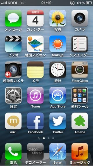 iphonegamen.jpg