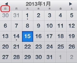new_iphonemonday.jpg