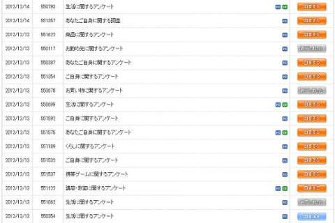 new_macromiru.jpg