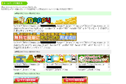 new_moppyhouhou2.jpg