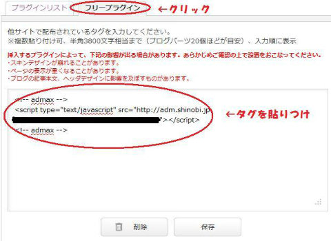 new_ninjaameburo2.jpg