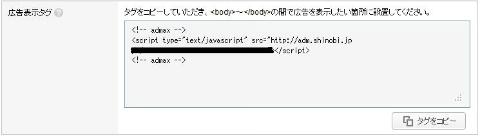 new_ninjatag.jpg