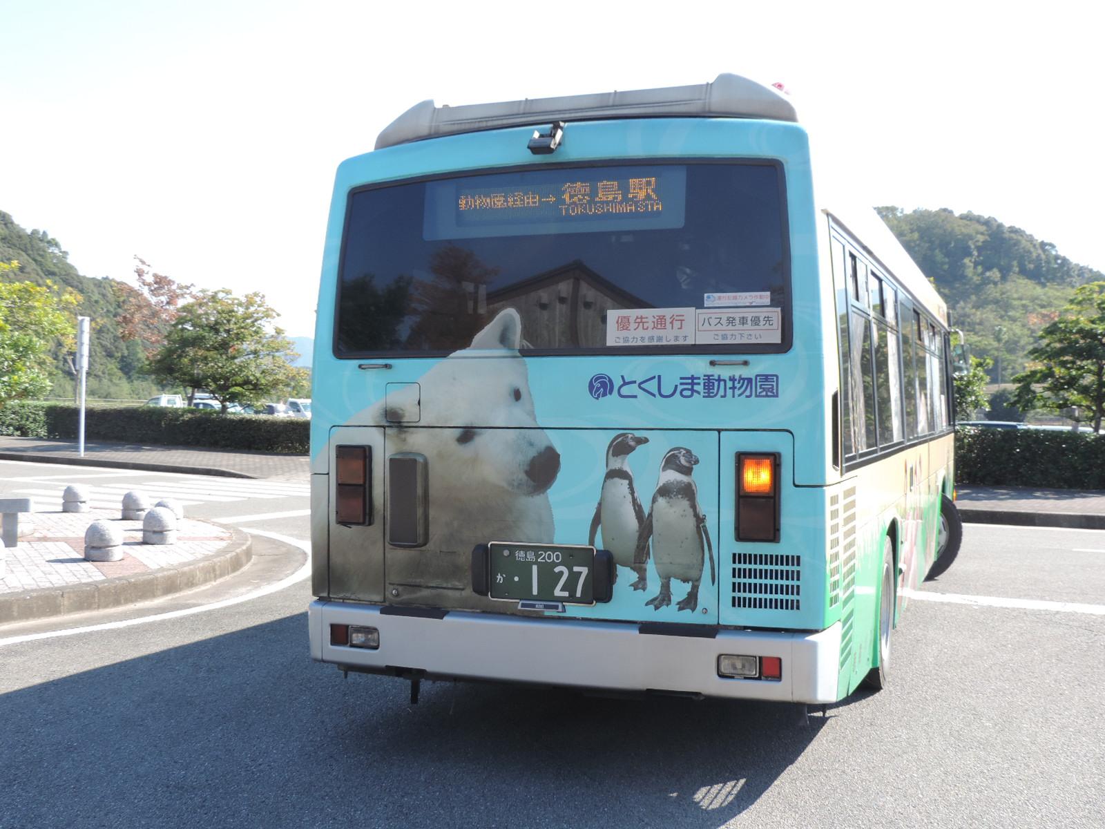 DSCN1479.jpg